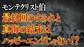 チャンネル登録お願いします↓↓↓↓↓ http://urx.mobi/IuHF ずっとすみれ(...