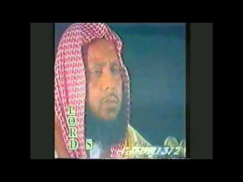 Sheikh Mohammad Ayub in Pakistan Surah Qaf