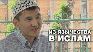 Якут принял ислам и постится в Казани