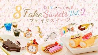 8 CUTE Fake Sweets DIY Vol.2 |レジンや粘土でできる かわいいフェイクスイーツDIY8選第二弾