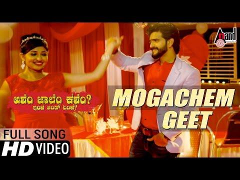 Ashem Zalem Kashem?   Mogachem Geet   New Video Songs 2017   Rj Roopesh Shetty. Sinol Menezes