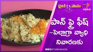 Pan Fry Fish  (Food For Pellagra Prevention) | Diet Menu | 13th August 2019 | ETV Abhiruchi