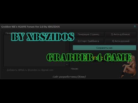 Grabber 4Game forum/граббер/парсер фогейм