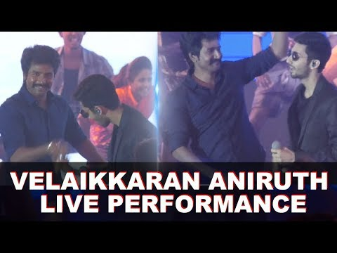 Anirudh Mass Performance in Velaikaran Audio launch   Sivakarthikeyan   Anirudh