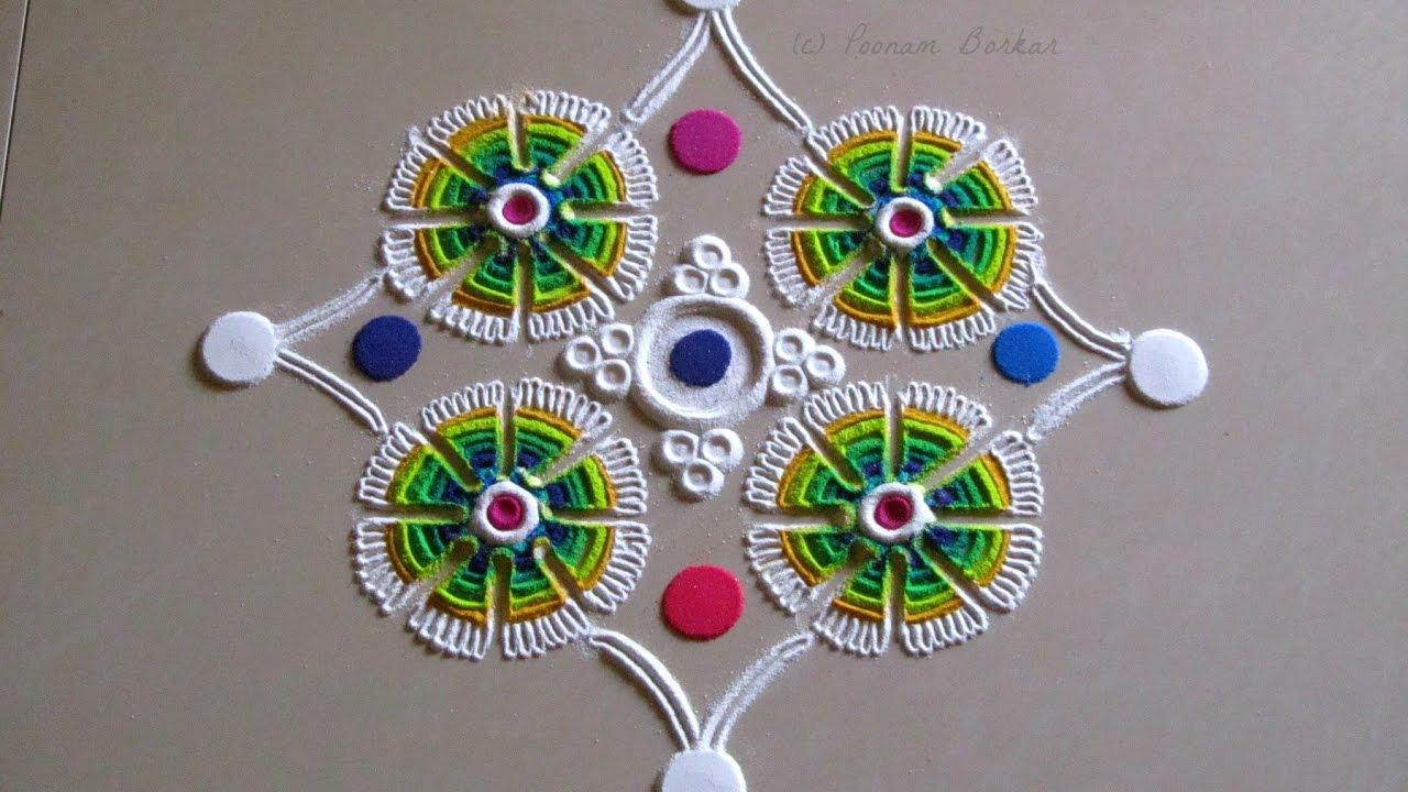 Small easy and quick rangoli design Innovative rangoli designs
