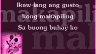 Walang Iba-Ezra Band [lyrics]