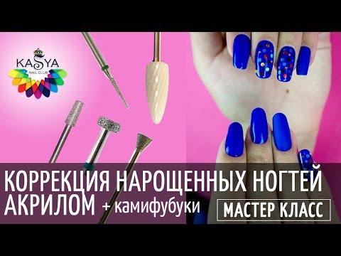 Коррекция гель-лака в Москве - цены на коррекцию гель-лака