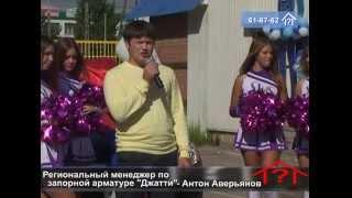 Жилищный вопрос Тольятти - 4 сентября 2014