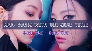 KPOP GAME | kpop songs with the same title PT. 2 - save one drop one