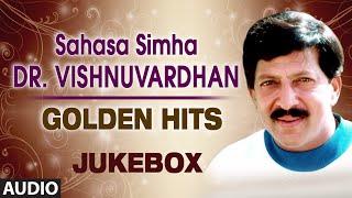 Sahasa Simha Dr. Vishnuvardhan Jukebox