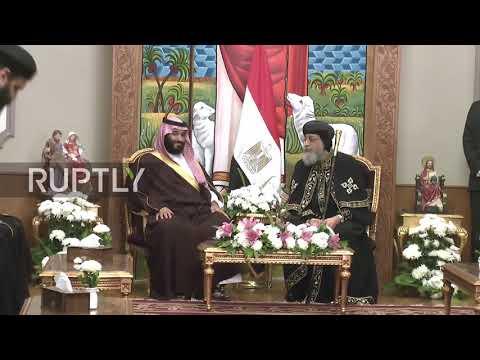 Egypt: Saudi Crown Prince meets Coptic Pope Tawadros II in Cairo