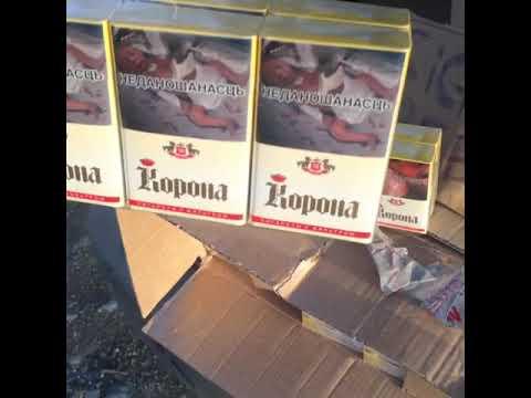 Корона сигареты опт одноразовые электронные сигареты купить в москве дешево со склада оптом
