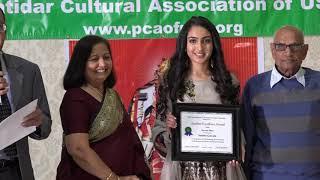 PCA Diwali 2018 Student Excelence Award