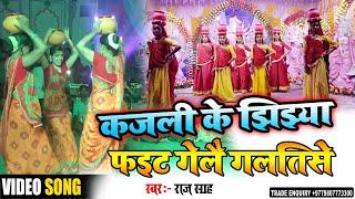 Jhijhiya Geet 2021   Jijiya Bhojpuri Song 2021   jhijhiya gana 2021