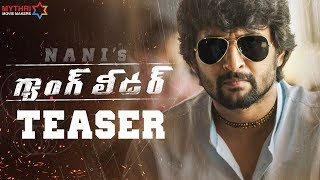 Nani's Gang Leader Teaser | Karthikeya | Vikram Kumar | Anirudh Ravichander | Mythri Movie Makers