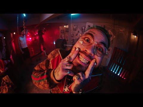 UrboyTJ : FLEX - (Official Music Video)