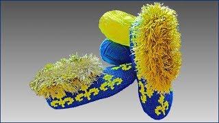 Тапочки крючком. Тунисское вязание. Вязание тапочек. Ч. 2 (crochet slippers)