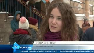 Смотреть видео В Санкт-Петербурге открыли первый в России общественный холодильник онлайн