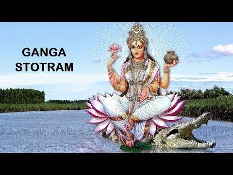 Ganga Stotram : Devi Suraswari Bhagabati Ganga - Full Song