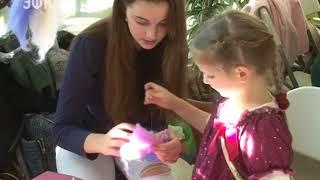 Свободная Школа «Добрый путь» провела благотворительную Рождественскую ярмарку в Сочи. Эфкате