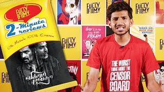 Vikram Vedha 2-Minute Review | Madhavan | Vijay Sethupathi | Fully Filmy