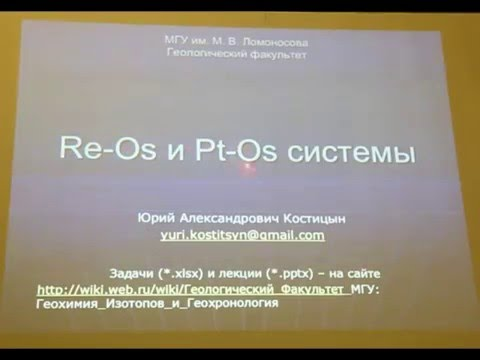 Lecture 19 Re-Os