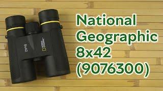 Розпаковка National Geographic…