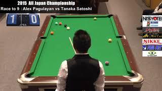 Alex Pagulayan Vs Tanaka Satoshi (48th All Japan Championship 2015)