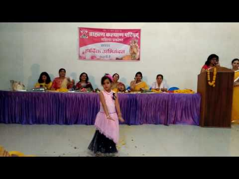 Mother's day special dance