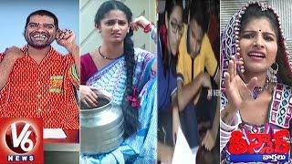Bithiri Sathi Funny News   Mangli   Sujatha   W...