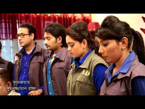 CID Official Trailer | Concept & Directed by - Shafikul Islam Showkat | video bangla