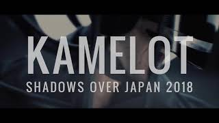 The Shadow Tour: Kamelot in Japan