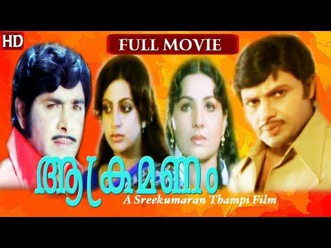 Aakramanam   Super Hit Full Malayalam Movie HD    Jayan   Madhu   Sreevidhya    Jayabharathi  