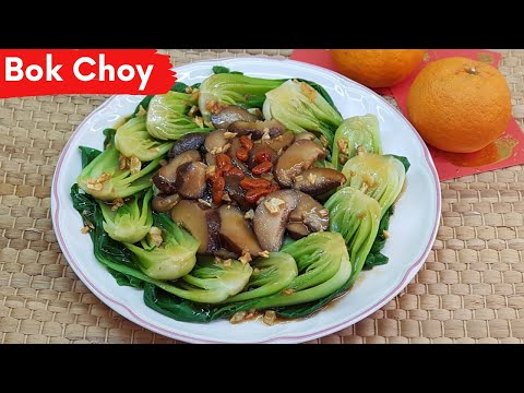 Bok Choy and Shiitake Mushroom