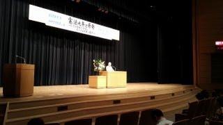 2013年9月8日。 宮崎市の宮崎市民プラザ1階オルブライトホールにおきま...