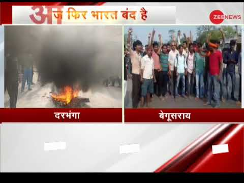 Bharat Bandh: Parts of Bihar tensed; protesters block train in Arrah