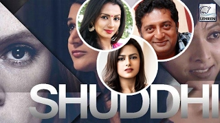 Celebs React To Shuddhi Trailer