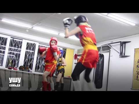 Тренировки УШУ-САНЬДА в школе-FWS