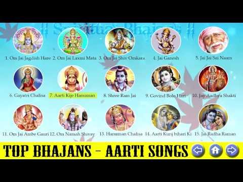 Top Bhajans  Aarti Songs  Om Jai Jagdish Hare  Om Jai Laxmi Mata  Aarti Kije Hanuman Lala Ki