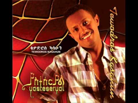 Teddy Afro - Alemn Alena