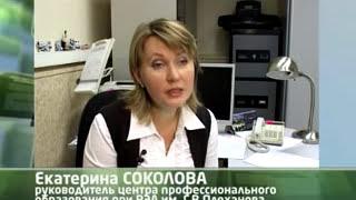 видео услуги по оценке условий труда