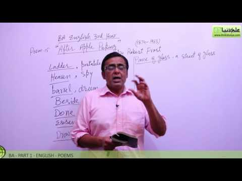 BA poem After Apple Picking Lecture 1 BA Part 1 - BA English Book 1 Poem Punjab University