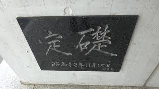 【第36週目】全市町村制覇の旅 thumbnail