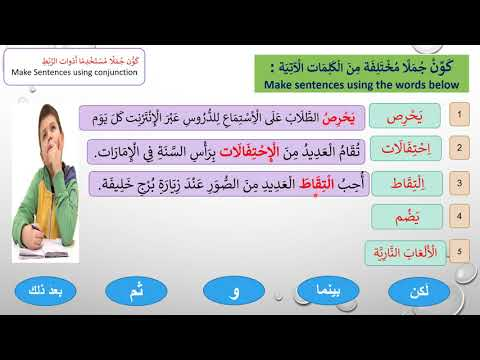 برج خليفة Arabic For Non Arabs Grade 6 Khalipha Tower