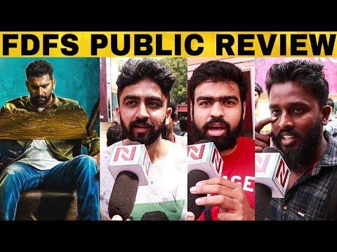 K-13 FDFS Public Review | Arulnithi | Shraddha Srinath | Yogi Babu | Sam C. S. | Barath Neelakantan