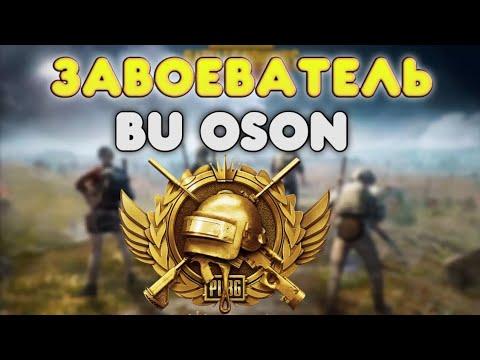 Pubg mobile uzbekistan zavik bu oson & Пубг мобил узбекистан завик бу осон