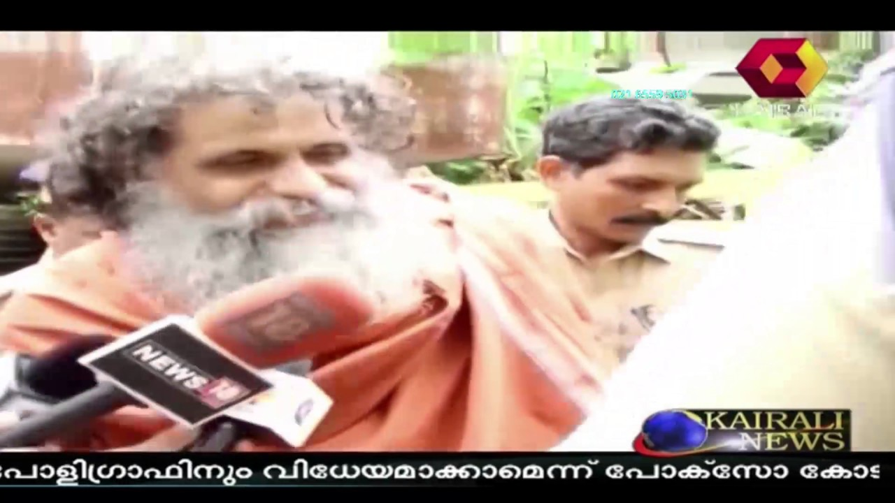 Swami's Bail Plea Rejected; Girl To Undergo Polygraphy Test & Brain Mapping