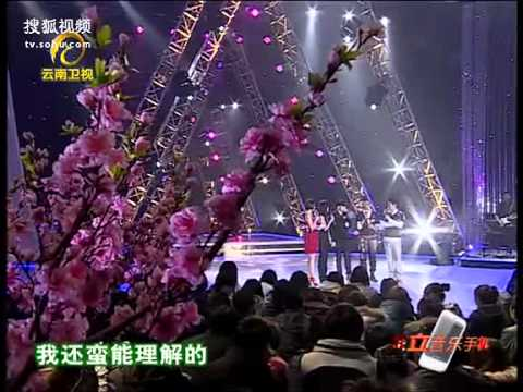 刀郎 雲朵音樂首唱會