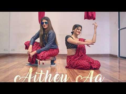 'Aithey Aa' Song - Bharat | Salman Khan, Katrina Kaif | Pooja Shah Choreography | Bollywood Jazz