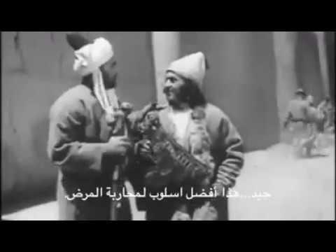 مقطع من فيلم سوفيتي قديم  عام 1956 عن ابن سينا يتحدث عن فيروس يشبه كورونا - نشر قبل 7 ساعة